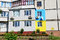 Stock Image : The Ukrainian people painted their houses in colors of the Ukrainian Flag