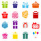 Stock Image : Vector Gift box icon