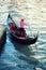 Stock Image : Venice Gondola