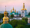 Stock Image : View of Kiev Pechersk Lavra