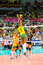 Stock Image : Volleyball World Grand Prix 2014
