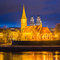 Stock Image : Vytautas the Great Church in Kaunas, Lithuania