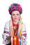 Stock Image : Woman in national ukrainian costume. Portrait.