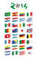 Stock Image : World cup flags