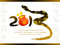 Stock Image : Year of the snake in 2013 new year greeting cards. New Year Card
