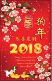 ¡Año chino feliz del perro 2018 de la tierra! Tarjeta de felicitación multilingue con el fondo rojo un estampado de flores Imagenes de archivo