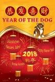¡Año chino feliz del perro 2018! Tarjeta de felicitación multilingue con el fondo rojo un estampado de flores Imagen de archivo libre de regalías