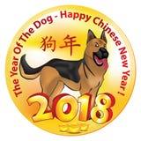 ¡Año Nuevo chino feliz del perro 2018! botón redondo Imagenes de archivo