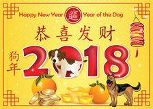 ¡Año Nuevo chino feliz del perro 2018! - tarjeta de felicitación amarilla con el texto en chino e inglés Fotografía de archivo