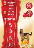 ¡Año Nuevo chino feliz del perro 2018! tarjeta de felicitación con el texto en chino e inglés Imagen de archivo