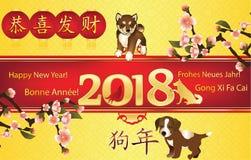¡Año Nuevo chino feliz del perro 2018! Tarjeta de felicitación multilingue con Imagenes de archivo