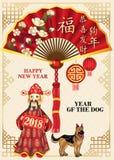 ¡Año Nuevo chino feliz del perro 2018! tarjeta de felicitación roja con dios chino de la riqueza Imágenes de archivo libres de regalías