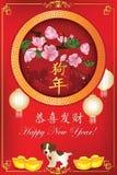 ¡Año Nuevo chino feliz del perro! tarjeta de felicitación roja con el texto en chino e inglés Fotos de archivo libres de regalías