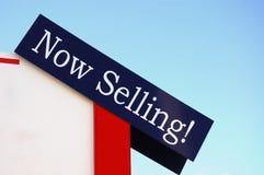 ¡Ahora vendiendo! Foto de archivo libre de regalías