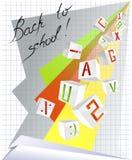 ¡De nuevo a escuela! - vector Foto de archivo libre de regalías