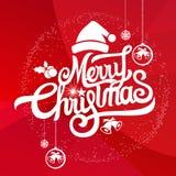 ¡Feliz Navidad y Feliz Año Nuevo! Tarjeta de felicitación Fotografía de archivo libre de regalías