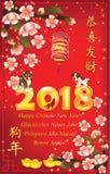 ¡Festival de primavera chino feliz 2018! Tarjeta de felicitación multilingue con el fondo rojo un estampado de flores Foto de archivo libre de regalías