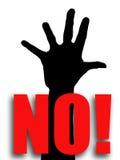¡No! Fotografía de archivo
