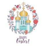 ¡Pascua feliz! ¡Vector Pascua illustrationhappy! Christian Church con las bóvedas de oro enmarcadas por una guirnalda floral Ilus stock de ilustración
