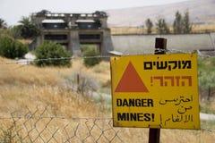 ¡Peligro, minas! Imagen de archivo libre de regalías