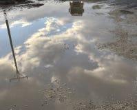 ¡Reflexión! foto de archivo libre de regalías