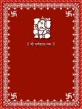 ¡Shree Ganesha! Foto de archivo libre de regalías