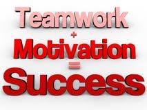 ¡Trabajo en equipo + motivación = éxito! Imagen de archivo libre de regalías