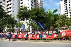 ¡Viaje de la llama olímpica de la juventud! ¡! Imagen de archivo