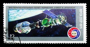 \ «Σογιούζ \» και \ «απόλλωνας \» στη διαδικασία ελλιμενισμού, διαστημική πτήση \ «Soyu ελεύθερη απεικόνιση δικαιώματος