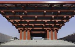 ¼ ŒShanghai della Cina Art Palaceï Immagine Stock