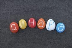 """½ ара иРde Ð de"""", Dinara, nome dado feminino do russo com pedras coloridas fotos de stock"""