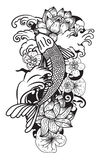 ้hand drawn Koi Carp Japanese tattoo style. Illustration of Koi Carp Japanese tattoo style Royalty Free Stock Image