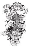 à ¹ ‰手拉的Koi鲤鱼日本纹身花刺样式 免版税库存图片