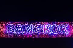 ฺBangkok Weihnachts-und neues Jahr-Lichter Bokeh Stockfotografie