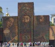 À Kiev construit autel des nations (fragment) Image libre de droits