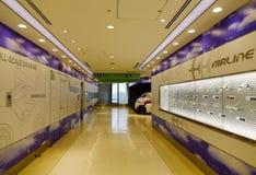 À l'intérieur de l'aéroport de Haneda à Tokyo, le Japon Photo libre de droits