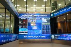 À l'intérieur de la bourse des valeurs de Londres Photos libres de droits