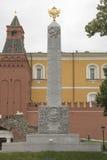 À la mémoire du 300th anniversaire le règne du Romanov Image libre de droits