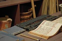 Ábaco y libro Imagen de archivo libre de regalías