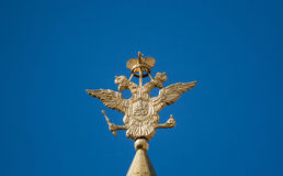 Águila dirigida doble rusa Imagen de archivo libre de regalías