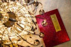 Álbum nomeado para a cerimônia de casamento Fotografia de Stock Royalty Free