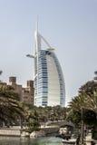Árabe del al de Burj, Dubai fotografía de archivo