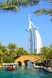 Árabe del al de Burj en Dubai, UAE Foto de archivo libre de regalías