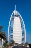 Árabe do Al de Burj Imagem de Stock Royalty Free