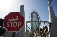 Árabe do Al de Burj do hotel, Dubai Fotografia de Stock