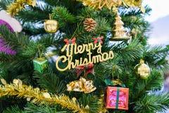 Árbol adornado de los cristmas Imagen de archivo