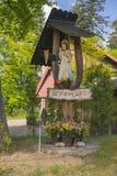 Árbol de madera de sculpture Imagen de archivo libre de regalías