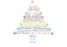 Árbol de navidad. Imagen de archivo