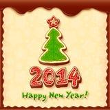 Árbol de navidad del pan de jengibre con la muestra del año Imagen de archivo