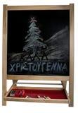 Árbol de navidad dibujado en la pizarra Imagenes de archivo